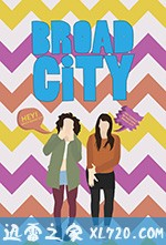 大城小妞 第五季 Broad City Season 5 (2019)