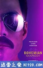 波西米亚狂想曲 Bohemian Rhapsody (2018)