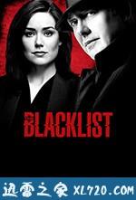 罪恶黑名单 第六季 The Blacklist Season 6 (2019)