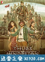 印度暴徒 Thugs of Hindostan (2018)