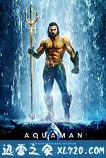 海王 Aquaman (2018)