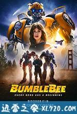 [2018国产最新特拉维斯·奈特动作科幻][大黄蜂 Bumblebee ][高清资源][迅雷下载]