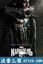 惩罚者 第二季 The Punisher Season 2 (2019)