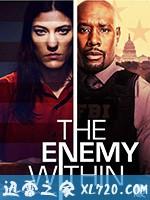与敌共谋 The Enemy Within (2019)