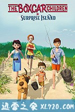 棚车少年:奇异岛 The Boxcar Children: Surprise Island (2018)