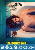 [2018戛纳电影节最新路易斯·奥特加犯罪][死亡天使 El ángel ][高清资源][迅雷下载]