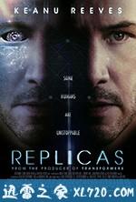 克隆人 Replicas (2018)