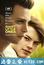小小巨人 Giant Little Ones (2018)