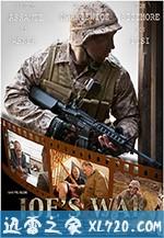 [2017美国最新Phil Falcone剧情][乔的战争 Joe's War ][高清资源][迅雷下载]