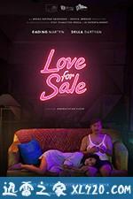 [2018印尼最新Andibachtiar Yusuf剧情][爱情买卖 Love For Sale ][高清资源][迅雷下载]