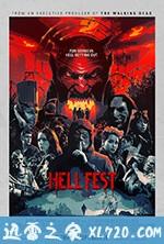 [2018美国最新格雷戈里·普罗金恐怖][地狱游乐园 Hell Fest ][高清资源][迅雷下载]