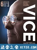[2018美国最新亚当·麦凯喜剧][副总统 Vice ][高清资源][迅雷下载]