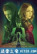 灵魂生死线 Ánimas (2018)
