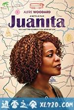 老妈上路 Juanita (2019)