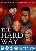 [2019美国最新基翁尼·韦克斯曼动作犯罪][硬核风暴 The Hard Way ][高清资源][迅雷下载]