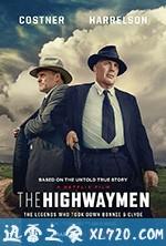 [2019美国最新约翰·李·汉考克悬疑惊悚犯罪][劫匪 The Highwaymen ][高清资源][迅雷下载]
