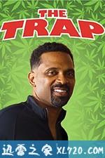 [2019美国最新Erik White喜剧][陷阱 The Trap ][高清资源][迅雷下载]