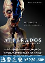 诡怪疑云 Aterrados (2017)
