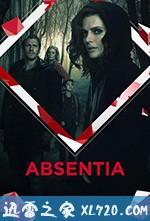 失联 第二季 Absentia Season 2 (2019)