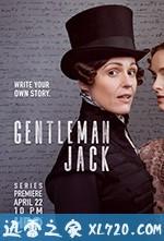 绅士杰克 Gentleman Jack (2019)