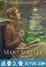 玛丽·雪莱 Mary Shelley (2018)
