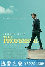 教授 The Professor (2018)