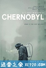 切尔诺贝利 Chernobyl (2019)