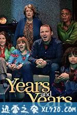 未来岁月 Years and Years (2019)