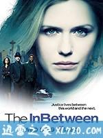 阴阳界 The InBetween (2019)