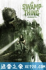 沼泽怪物 第一季 Swamp Thing Season 1 (2019)