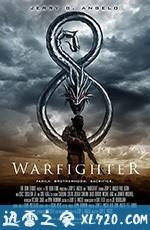 铁血守护者 Warfighter (2018)