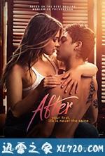 之后 After (2019)
