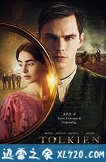 托尔金 Tolkien (2019)