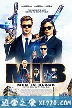 黑衣人:全球追缉 Men in Black International (2019)