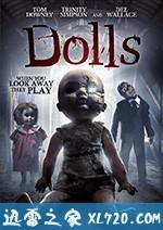 夺命玩偶 Dolls (2019)