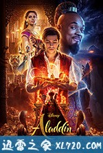 阿拉丁 Aladdin (2019)