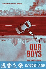 我们的男孩 Our Boys (2019)