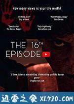 第16集 The 16th Episode (2019)