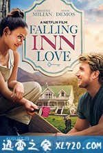旅馆恋曲 Falling Inn Love (2019)