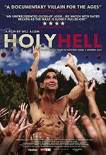 圣洁地狱 Holy Hell (2016)