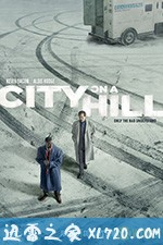 山巅之城 第一季 City on a Hill Season 1 (2019)