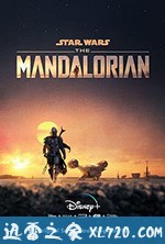 曼达洛人 第一季 The Mandalorian Season 1 (2019)