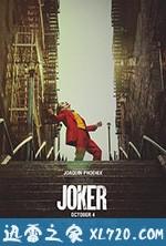 小丑 Joker (2019)