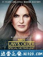 法律与秩序:特殊受害者 第二十一季 Law & Order: Special Victims Unit Season 21 (2019)
