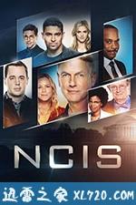 海军罪案调查处 第十七季 NCIS: Naval Criminal Investigative Service Season 17 (2019)