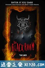 黑色的房间 The Black Room (2017)