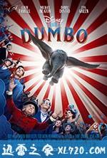 小飞象 Dumbo (2019)