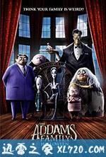 亚当斯一家 The Addams Family (2019)