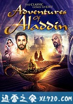 阿拉丁历险记 Adventures of Aladdin (2019)