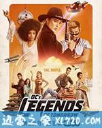 明日传奇 第五季 Legends of Tomorrow Season 5 (2020)